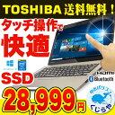タッチ操作OK SSD 第4世代i5 中古ノートパソコン 東...