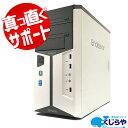 中古デスクトップパソコン EPSON 中古パソコン ゲーミングPC Endeavor MR7300E-L Core i7 16GBメモリ DVDマルチ Windows10 Office 付き 【中古】