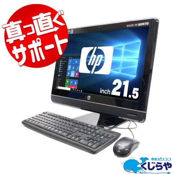 中古デスクトップパソコン HP 中古パソコン 一体型 Compaq 6000 Pro All-in-One Celeron 4GBメモリ 21.5インチ Windows10 Office 付き 【中古】