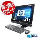 中古デスクトップパソコン HP 中古パソコン 一体型 Compaq 6000 Pro All-in-One Celeron 4GBメモリ 21.5インチ Windows10 Office 付き ..