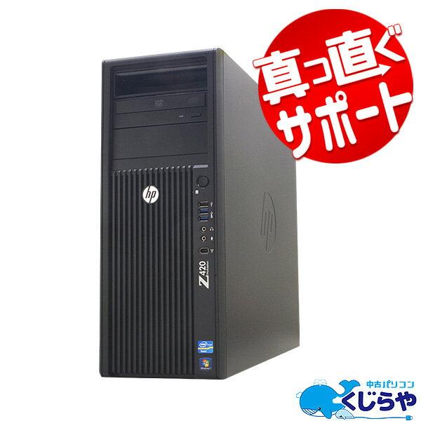 ゲーミングPC 3DCAD デスクトップパソコン Office付き 中古 Windows7 HP Compaq Z420 Xeon 8GBメモリ 中古パソコン 中古デスクトップパソコン
