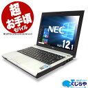 ノートパソコン Office付き 中古 中古パソコン Windows10 NEC VersaPro PC-VK26MB-F Core i5 4GBメモリ 12.1型 中古パソコン 中古ノートパソコン