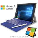 ノートパソコン Office付き 中古 SSD ネイビー 2in1 Windows10 Microsoft Surface Pro 3 Core i5 4GBメモリ 12型 中古パソコン 中古ノ..