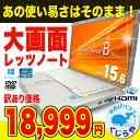 週替わりセール ノートパソコン Office付き 中古 大画面 訳あり Windows10 Panasonic Let 039 snote CF-B11 Core i3 4GBメモリ 15.6型 中古パソコン 中古ノートパソコン