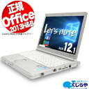 【5 OFF】 ノートパソコン 中古 正規品 Microsoft Office付き 2013 Home Business Windows10 Panasonic Let 039 snote CF-NX2 Corei5 8GBメモリ 12.1型 中古パソコン 中古パソコン 中古ノートパソコン