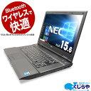 ノートパソコン 中古 Office付き SSD Bluetooth Windows10 NEC VersaPro PC-VK25LA-N Core i3 4GBメモリ 15.6型 中古パソコン 中古ノー..