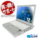 ノートパソコン 中古 Office付き Webカメラ SSD キレイ 大容量バッテリー Windows10 Panasonic Let'snote CF-NX4 Core i5 4GBメモリ 12.1型 中古パソコン 中古ノートパソコン