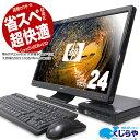 週替わりセールデスクトップパソコン 中古 Office付き SSD 512GB 第6世代 Windows10 HP Elite Desk 800 G2 mini Core i5 8GBメモリ 24..