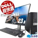 ポイント5倍! 週替わりセールデスクトップパソコン 中古 Office付き 8GB 第6世代 SSD 256GB Windows10 DELL OptiPlex 5040SFF Core i5 ..