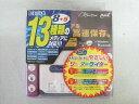 新品※I-O DATA USB2-8inRW USB 2.0/1.1接続 マルチカードリーダーライター【新品】【新品未開封】【即納】