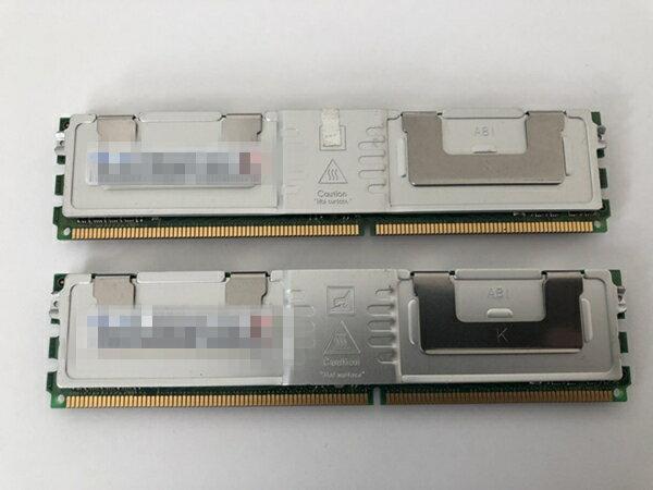 送料無料★中古ワークステーション・サーバー用メモリDDR2 FB-DIMM PC2-5300F 2G*2枚計4GB♪A2/F667-E2GX2互換/Dell PrecisionサーバWorkStation T7400 T5400 R5400 490 690 X5365 DELL PowerEdge1950、2950、1900、2900等対応【中古】【中古メモリ】【安心保証】【激安】