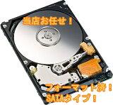 今だけポイント5倍!中古【当店お任せ!】デスクトップ用HDD 80GB 【EC】【HDD-80GB】