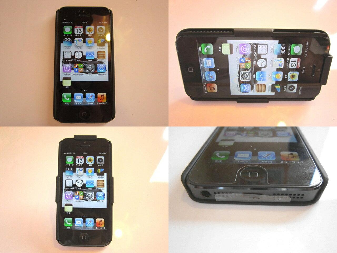 【1円】【iPhone5 カバー】【高級感】【ブラック】iPhone 5 カバー ケース お洒落 ハードタイプ 保護カバー 軽量 高級感 縦置き 横置き【衝撃価格】【1円】