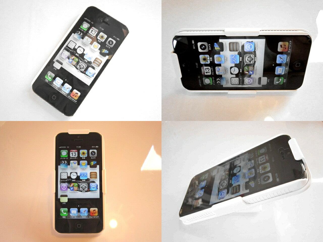 【1円】【iPhone5 カバー】【お一人様1個まで】【ホワイト/ケース】【高級感】iPhone 5 カバー ケース お洒落 ハードタイプ 保護カバー 軽量 高級感 縦置き 横置き【1円】【衝撃】