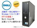 【新品Office2012付】【Windows XP Pro】DELL Optiplex 760 Core2Duo E6550 2.33G/2G/80GB/DVD-ROM♪【中古】【中古パソコン】【中古デスクトップパソコン】【中古PC】【安心保証】P06Dec14