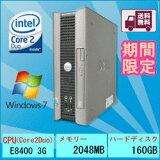 中古パソコン デスクトップ Windows 7【Windows 7搭載/リカバリ付】DELL Optiplex 760 Core2Duo E8400 3G/2G/160GB/DVD