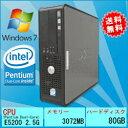 中古パソコン デスクトップ Windows 7【DEN】【Windows 7搭載/リカバリ付】DELL Optiplex 760 DualCore E5200 2.5G/3G/80GB/DVD-ROM