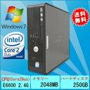 【DEN】【Windows 7 Pro搭載】リカバリ付☆超高速スペック☆DELL Optiplex 745 Core2Duo E6600 2.4G/2G/250GB/DVDコンボ【中古】【中古パソコン】【中古PC】【即納】【安心保証】