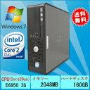 中古パソコン デスクトップ Windows 7【DEN】【高スペックCore2Duo】 【Windows 7搭載】DELL Optiplex 755 Core2Duo E6850 3G/2G/160..