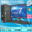 【DEN】【Windows 7搭載/リカバリ付】【19型液晶セット】DELL Optiplex 760 Core2Duo E7500 2.93G/4G/80GB/DVD-ROM【中古】【中古パソコン】【中古デスクトップパソコン】【中古PC】【安心保証】