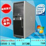 【DEN】【Windows 7搭載/リカバリ付】【Office2010付】【業務?初心者向け】HP XW4600 Core2Duo E6550 2.33G/2G/250GB/DVDスーパーマルチドライ
