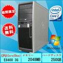【DEN】【Windows 7 Pro搭載/リカバリ付】【オンラインゲーム対応】HP XW4600 Core2Duo E8400 3G/2G/250GB/DVDスーパーマルチドライブ【中古】【中古パソコン】【中古デスクトップパソコン】【中古PC】【即納】【在庫処分】【安心保証】