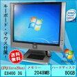 中古パソコン デスクトップ Windows 7【Windows 7搭載/リカバリ付】NEC MF-7 Core2Duo E8400 3G/2G/80GB/DVDスーパーマルチドライブ/訳あり【中古】【中古パソコン】【中古一体型パソコン】【中古PC】【即納】【安心保証】P06Dec14