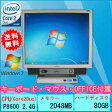 中古パソコン デスクトップ Windows7【DEN】【Office2010付】【Windows 7搭載/リカバリ付】富士通 FMV K5280 Core2Duo P8600 2.4G/2G/80GB/DVD-ROM/17型一体型【中古 USED】【中古パソコン】【中古デスクトップパソコン】【中古PC】【即納】【安心保証】P06Dec14
