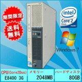 中古パソコン デスクトップ Windows 7【DEN】【すぐに使えるWindows 7】【ハイスペック】【超高速】NEC ME-6 Core2Duo E8400 3G/2G/80