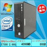 中古パソコン デスクトップ Windows 7【DEN】【高スペック搭載】【Windows 7搭載/リカバリ付】DELL Optiplex 760 Core2Duo E7400 2
