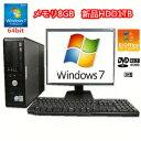 中古パソコンセット【Win 7 Pro 64bit】【大容量メモリ8GB】【新品HDD1TB】【Office 2013】中古パソコン&19型液晶セット付/DELL OptiP..
