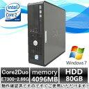 中古パソコン windows7 デスクトップ【DEN】【Windows 7搭載】DELL Optiplex 760 Core2Duo E7300 2.66G/4G/80GB/DVD-ROM【中古】【中古…