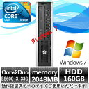 中古パソコン【Windows 7 Pro】【office 2013】HP Compaq 8000 Elite US Core2Duo E8600 3.33G/2G/160GB/DVD-ROM【EC】【DP1496-C8】