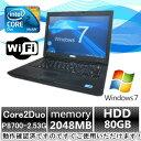 中古パソコン ノートパソコン Windows 7【Windows 7搭載】DELL Latitude E5500 Core2Duo P8700 2.53G/2G/80GB/DVD-ROM/無線有【中古