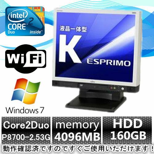 【すぐに使えるWin 7】【送料無料】【無線付】17インチ液晶一体/富士通 ESPRIMO K550/A Core2Duo P8700 2.53G/4G/160GB/DVD-ROM【中古】【中古パソコン】【中古デスクトップパソコン】【中古PC】【即納】【安心保証】【激安】