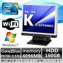 【すぐに使えるWin 7】【送料無料】【無線付】17インチ液晶一体/富士通 ESPRIMO K550/A Core2Duo P8700 2.53G/4G/160GB/DVD-ROM【中古..