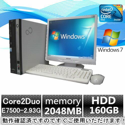 中古パソコン デスクトップ Windows 7【DEN】【Windows 7搭載/HDDリカバリ付】【19型液晶セット】富士通 FMV D5290 Core2Duo E7500 2.93G/2G/160GB/DVD-ROM【中古】【中古パソコン】【中古デスクトップパソコン】【安心保証】 【中古PC】