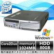 中古パソコン【新品Office2013付】【Windows XP Pro】HP dc7700p US Core2Duo E6300 1.86G/1G/80GB/DVD-ROM♪【中古】【中古パソコン】【中古デスクトップパソコン】【中古PC】【安心保証】