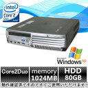 中古パソコン【新品Office2013付】【Windows XP Pro】HP dc7700p US Core2Duo E6300 1.86G/1G/80GB/DVD-ROM♪【中古】【中古パソコン】