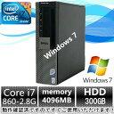 中古パソコン Windows7【無線付】DELL Optiplex 980 Core i7 860 2.8G/4G/300GB/DVDスーパーマルチドライブ【中古】【中古パソコン】【..