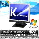 中古パソコン デスクトップ Windows 7【Windows 7搭載/HDDリカバリ付】すぐに使える!17型液晶一体型/富士通 FMV K550/A Core2Duo P8..