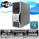 中古パソコン デスクトップ Windows 7 DELL Precision T3500 XEON W3530 QuadCore 2.8G/12GB/250GB/DVDスーパーマルチドライブ/無線有…