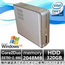 中古パソコン デスクトップ Windows XP【Windows XP搭載】DELL Inspiron 530s Core2Duo E6750 2.66G/2G/320GB/DVDスーパーマルチドラ…