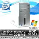 中古パソコン デスクトップ Windows XP【Windows XP搭載】DELL Inspiron 530 Core2Duo E6700 2.66G/2G/320GB/DVD-ROM【中古】【中古..