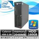 中古パソコン【Windows 7 Pro】LENOVO 0830-J2J HDDリカバリ内蔵/Celeron 450 2.2G/2G/160GB/DVD-ROM...