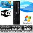 中古パソコン【Windows 7 Pro】【無線付】LENOVO M58 7359-R69 HDDリカバリ内蔵/爆速Core2Duo E7500 2.93G/2G/160GB/DVD-ROM【EC】【DP1654-C8】