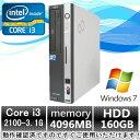 中古パソコンセット!中古パソコン デスクトップ Windows 7 富士通 D581/C Core i3 2100 3.1G/4G/160GB/DVD-ROM【中古】【中古パソコ…