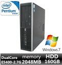 中古パソコン【Windows 7 Pro】【office 2013】HP Compaq 8000 Elite SF DualCore E5400 2.7G/2G/160GB/DVD-ROM【EC】【D