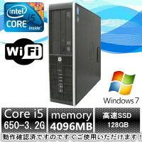 ��ťѥ�������ťǥ����ȥåץѥ�����Windows7��Windows7Pro��ܡۡ�Office2013�ա�HP8100EliteSFCorei56503.2G/4G/����SSD128GB/DVD�ɥ饤�֡���šۡ����PC�ۡ�¨Ǽ��