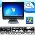 中古パソコン【Windows 7 Pro】NEC一体型PC MG-A Pentium DualCore E6300 2.8G/2G/160GB/DVD-ROM/無線有/19インチ